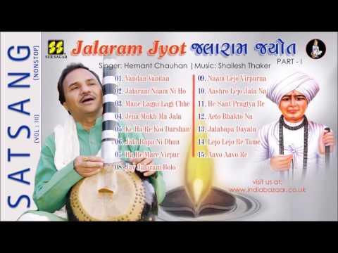Jalaram Jyot: Jalarambapa Na Nonstop Bhajan || Satsang Vol: 3 || Singer: Hemant Chauhan