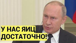 """Французский журналист чуть не """"ПОДАВИЛСЯ"""" от ответа Путина"""