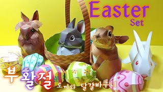 Easter Set. Mini Rex. Papercra…