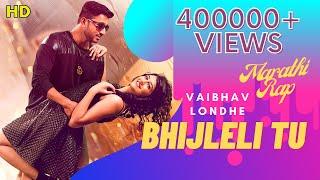 Download Hindi Video Songs - BHIJLELI TU ( भिजलेली तू ) New Marathi Song   VAIBHAV LONDHE   SAIESHA PATHAK   PBA MUSIC