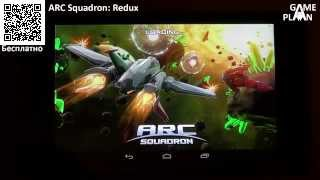 Обзор четырех игр для Android смартфона, планшета