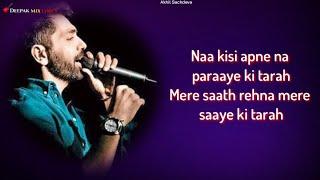 Nain Na Jodeen ( LYRICS ) - Akhil Sachdeva