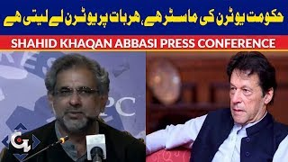 Shahid Khaqan Abbasi Press Conference 28 January 2019 | GTV News