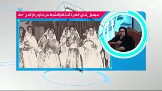 تفاعلكم : ادخال الموسيقى للمدارس في السعودية بين مؤيد ومعارض