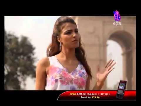 My Heart | Odia Albam Videos |Aashiq