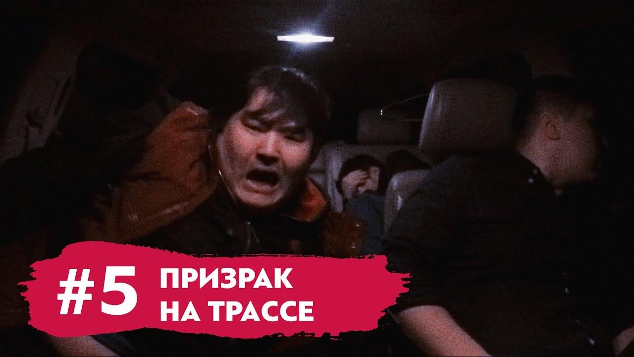 golosuyushaya-devushka-nochyu-snimaetsya-na-trasse-video