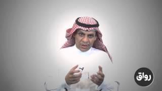 رواق : إدارة الجودة - د.إبراهيم المالكي - برومو