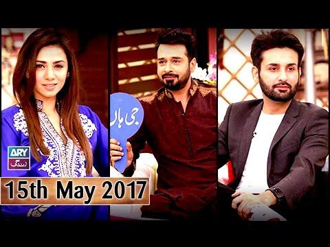 Salam Zindagi - Guest: Tooba Siddiqui, Affan waheed - 15th May 2017