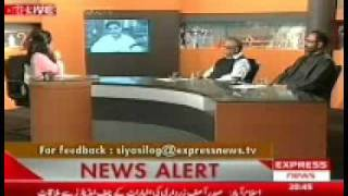 Exclusive interview of Sardar Akhtar Jan Mengal President BNP_Siyaasi Log express news part 3