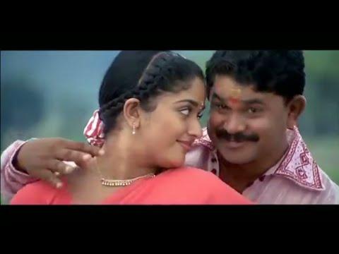 Karineela Kannilenthedi | Chakkaramuth | Video Song | Dileepettan | Kavya | Malayalam Movie |