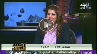 البلد اليوم مع رولا خرسا وضيف الحلقة أ.ياسر رزق 29-3-2014