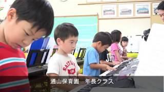 ヨコミネ式公式ホームページはこちらから↓ http://www.yokomine.jp/ az....