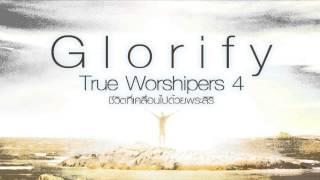 หัวใจผู้รับใช้ ( Hati Hamba ) - True Worshipers 4