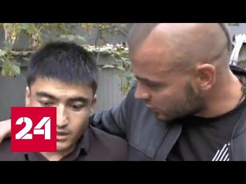 Новое дело Тесака: наркоторговец решил требовать от радикала компенсацию за суд Линча - Россия 24
