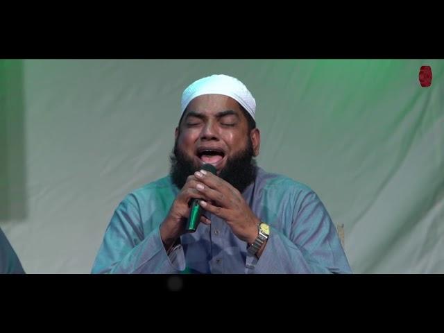 Surah Al-Fath | Talawat | Qari Muhammad Akbar Malki | Mohsin-e-Insaniyat Conference-2020 | #ACPKHI