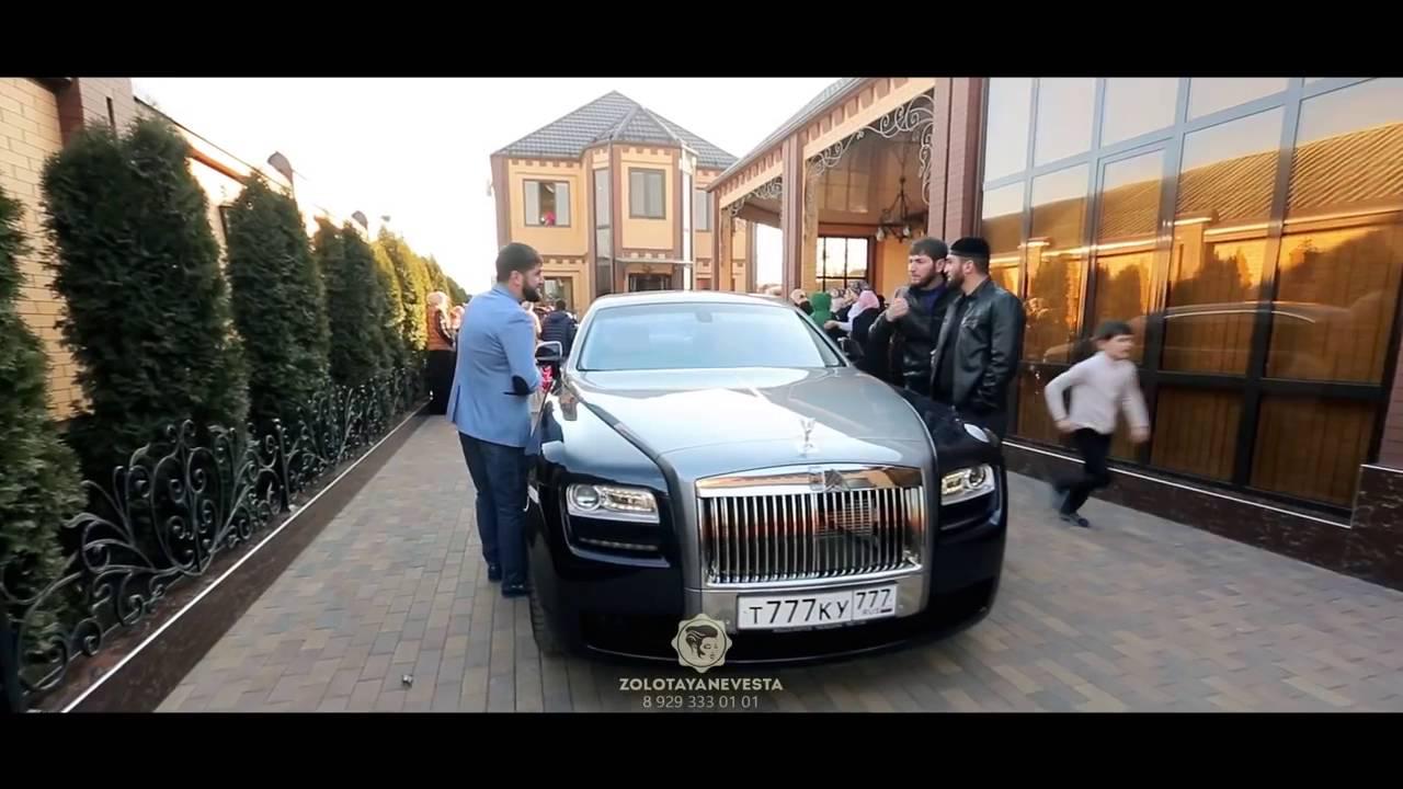 Богатый чеченец в картинках