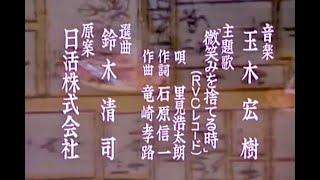 l微笑みを捨てる時 里見浩太朗 「微笑みをすてる時」 歌:里見浩太朗 (...