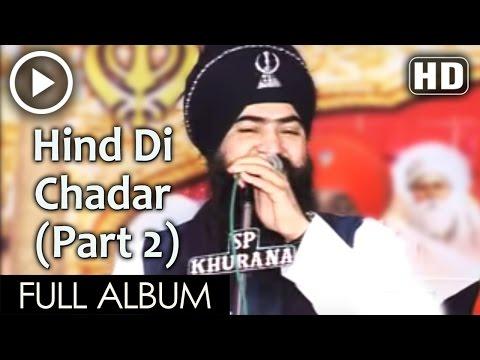 Hind Di Chadar Part 02 (G.Tarsem Singh Moranwali)