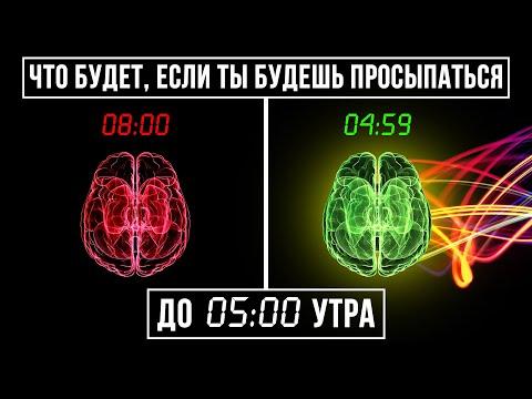 Именно поэтому успешные люди просыпаются так рано. Польза раннего подъема | Instarding Мотивация