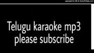 Edo Jarugutondi Telugu Karaoke song II fida