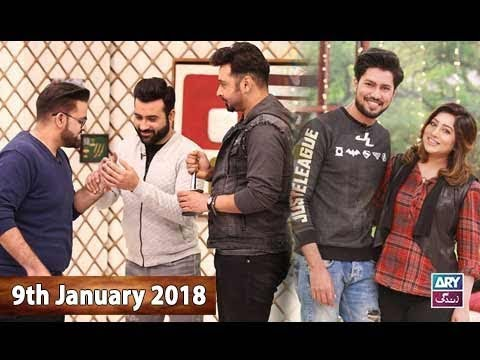 Salam Zindagi With Faysal Qureshi - 9th January 2018 - Ary Zindagi