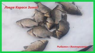 Возвращение на Озеро Уялы Ловля трофейного Карася Зимой Щука на Жерлицы