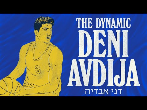 The Deni Avdija Scouting Report | 2020 NBA Draft | The Ringer