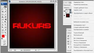 Видео уроки фотошоп Adobe Photoshop Пчелов Вячеслав Золотой текст