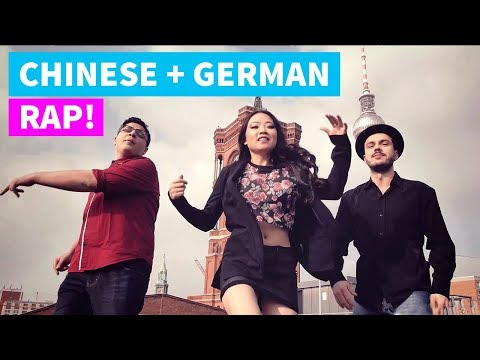 This Is the First German/Chinese Rap Song in History  (非常FRESH / Feichang Fresh: #FFBB)