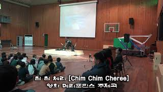 침침체리 - Classical Guitar - Played,Arr.-DONG HWAN_ NOH