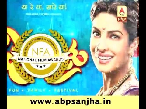 64Th National film awards: