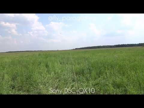 Полёт на параплане в Москве со школой INFINITY SKY