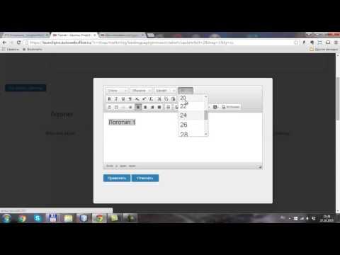 Одностраничник - Обзор интерфейса