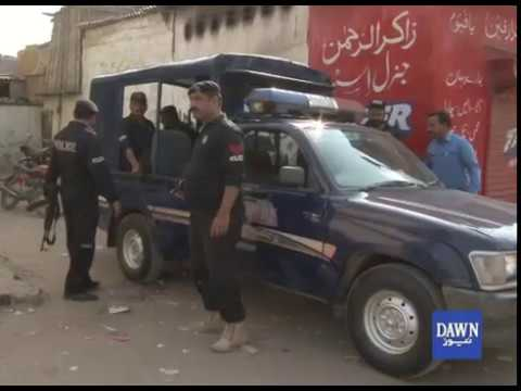 Counter Terrorism Department Karachi Escapes Disaster