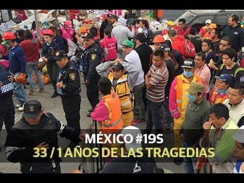 México #19S (1985-2017)