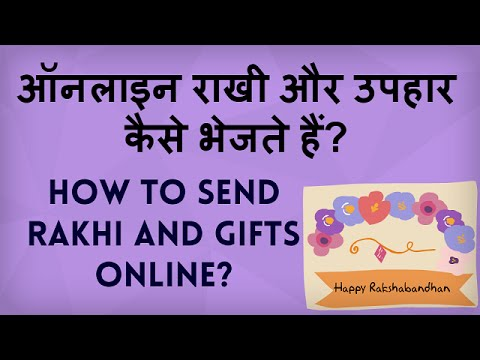 How To Send Rakhi And Gifts Online In India? Online Shopping For Rakshabandhan Hindi Video