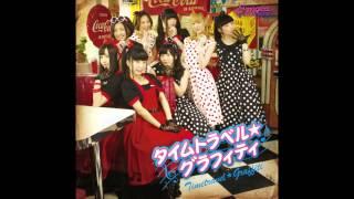 """魔法女子☆セイレーン MagicalGirl☆Seiren 1st mini album収録曲 """" Trick..."""
