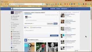 Изменение имени группы в Фейсбуке facebook