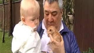 Тохтахунов  Мой внук будущий президент