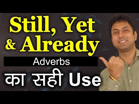 Still, Yet, Already का English में सही Use  Learn Use of Adverbs in English Grammar in Hindi  Awal