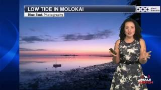 WEATHERWatch for August 12, 2016
