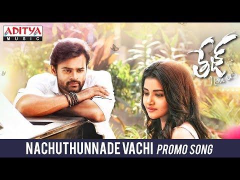 Nachchuthunnade Video Song Promo | Tej I Love You Songs | Sai Dharam Tej, Anupama Parameswaran