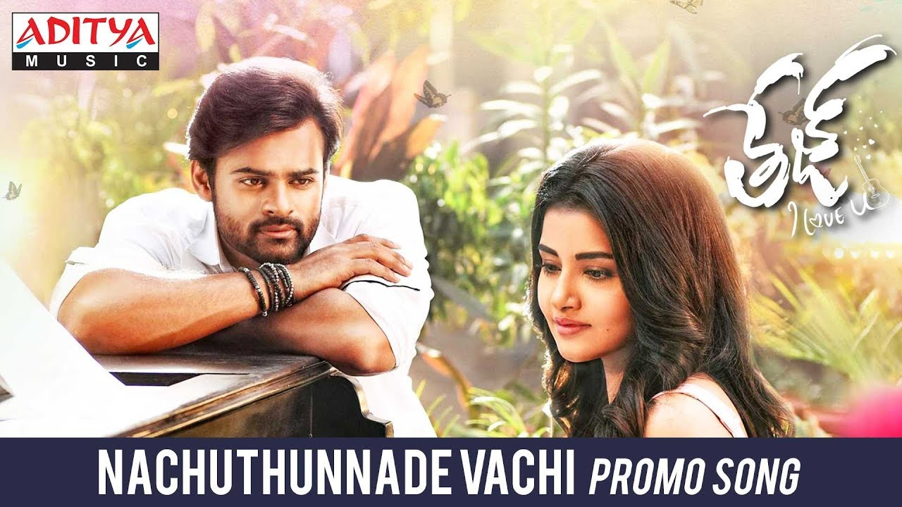 Tej I Love You Song Promo Nachchuthunnade