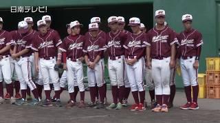 宮崎福祉医療カレッジ 野球セレクション(2017 宮崎県日南市)
