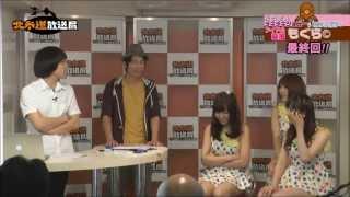 MC:ヒカリゴケ ゲスト:お掃除ユニットClear's(軽辺るか 三丘さり 藤井...