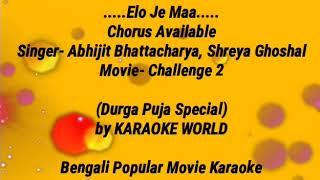 Elo Je Maa Karaoke |Chelenge 2 -9126866203