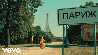 Маяковский - Париж