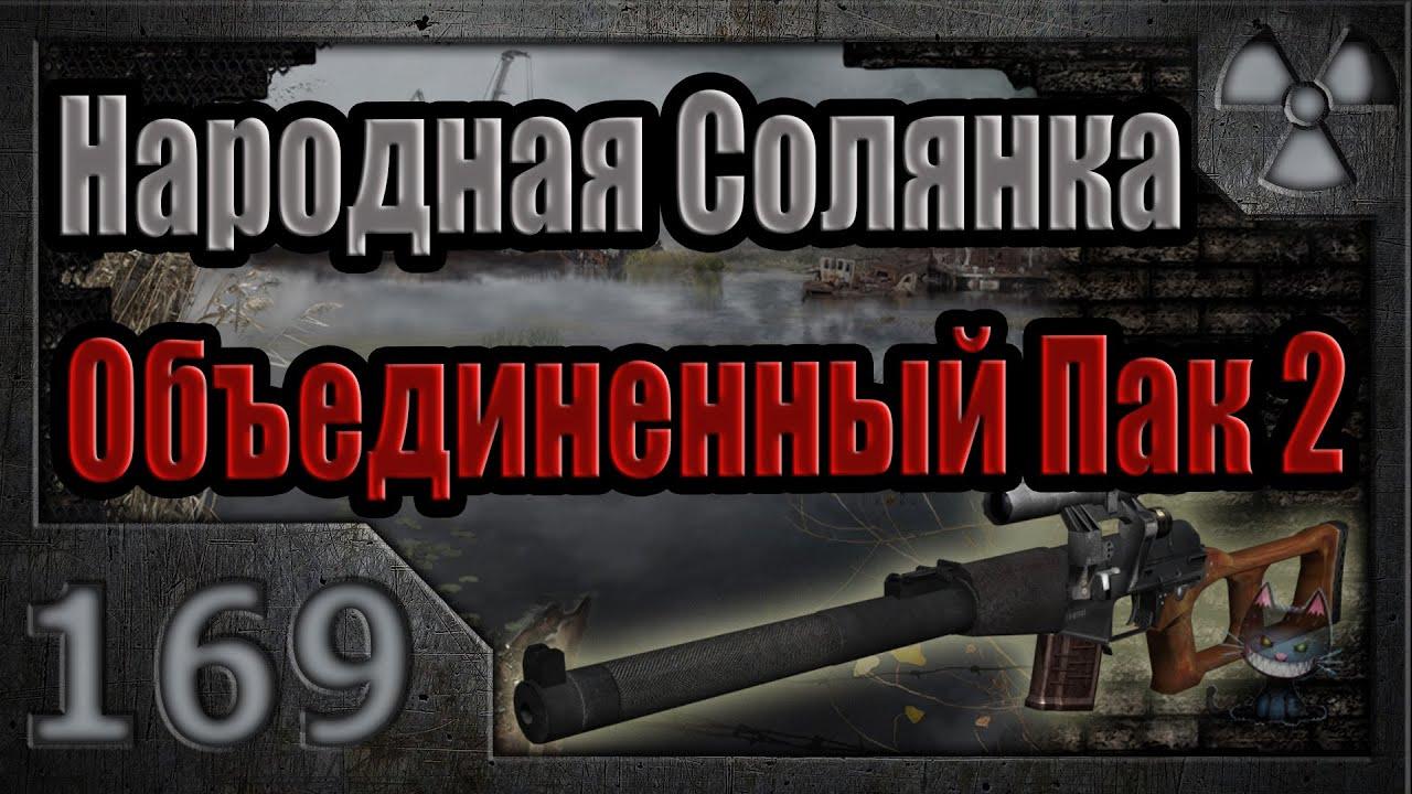 Оп 2 рюкзак бороды юпитере 2d рюкзак купить в украине