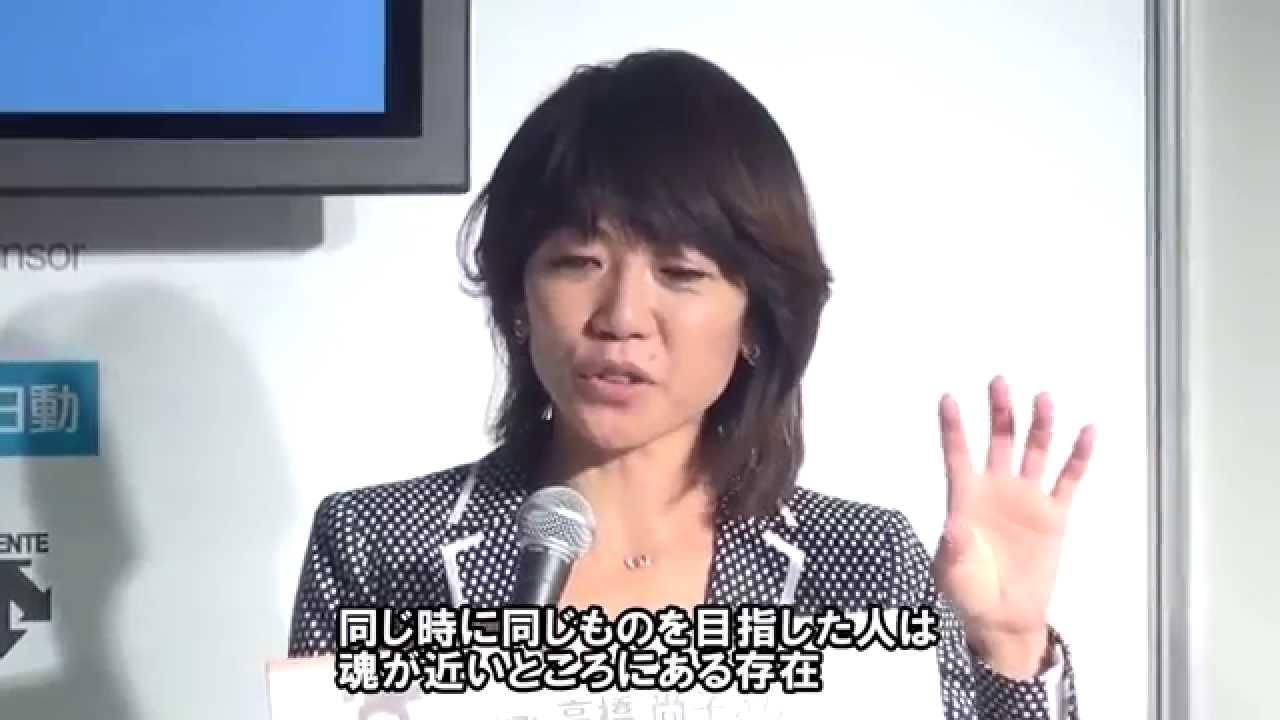 嫁 萩野 公介