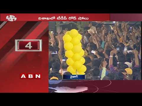 AP CM Chandrababu Naidu Speech in TDP RoadShow at Kancherlapalem | ABN Telugu